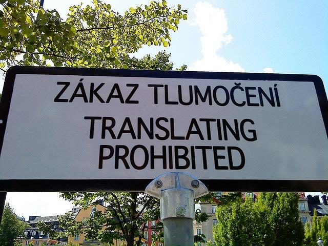 Digitale Transformation übersetzen