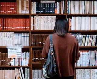 Wie Sie Ihre Organisation auf Wissensmanagement vorbereiten
